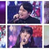 【カラオケバトル1/4】U-18歌うま大甲子園の全結果!出場者経歴、選曲、得点と解析結果