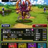 DQMSL「マデュラーシャ☆3」を解体。「呪われし魔宮」などクエストで複数体同時に使っています