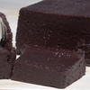 【アーモンド香る】テリーヌ・ドゥ・ショコラ(チョコレートテリーヌ)の作り方<生クリームなしの簡単レシピ>