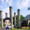 👨👨👦👦弟子屈屈斜路湖アイヌ民族資料館@弟子屈👨👨👦👦