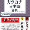 【お知らせ】連絡用ページ・報告用ページ【New Release】