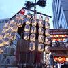 【2017年祇園祭!可愛い月鉾も】夜も更けて、提灯輝く山鉾に酔いしれる!その③