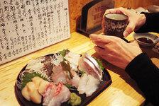 【人形町】立呑み居酒屋「酒喰洲」 今日も知ってる誰かと出会う、絶品魚料理・日本酒居酒屋