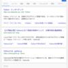 RobotFramework + SeleniumLibraryにて、Android実機上のChromeを使ってテストする