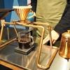 「PrettyOnline」中崎町のハワイ空間「HAIKU COFFEE ROASTERS」で、極上の一杯と1スライスの焼き菓子を【お仕事忘備録】