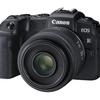 キヤノンが小型・軽量なフルサイズミラーレスカメラ EOS RP を発表