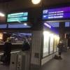 DB(Deutsch Bahn)  ICE・ICの指定席と自由席