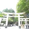 パワースポット?秩父の三峯神社に行ってきました その2