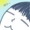 【休日の過ごし方】日光浴びてりゃ、だいたい幸せ