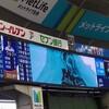 福岡3連敗のリベンジを完璧に果たし、優勝へのマジックナンバー11が点灯!