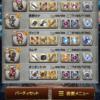 【FFRK】 タイタン討伐戦 凶+