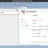 Oracle Data Integrator 12.2 Studio起動・ログイン方法