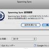 Spanning Sync