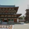 2010.2 薬師寺・唐招提寺・平城京跡(奈良市)