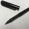 ゼロ秒思考で使えるペンとして最強!パイロット Vコーンを普段から愛用中!