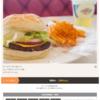 ランチマップで沖縄500円ランチ⑭ ブルーシール牧港本店 浦添市