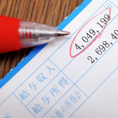 あなたの将来の年収を予測!?職種年齢別の平均年収をクイズで紹介