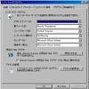 IE8が既定のブラウザになってしまったので、Firefoxに戻すメモ