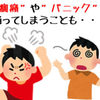カナー自閉症とは!? 2020/04/17① #発達障害 #学習塾 #塾 #近江八幡 #居場所