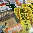 kiyosumibunkoのブログ