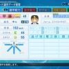 甲藤啓介(ソフトバンク)【パワナンバー・パワプロ2020】