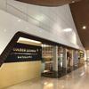 【2018年SFC修行】クアラルンプール国際空港のラウンジに潜入! -GOLDEN LONGE-