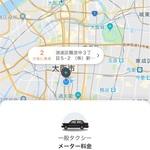 大阪近辺でかなり使える!Ai利用のタクシー配車アプリDiDi