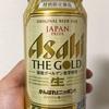 no.1882 〜分かること・変わることは別か? 〜