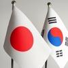 日本式と韓国式のコミュニケーションの違い