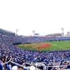 #10【横浜銀行BOXシートで野球観戦してみた】