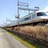 三重県桑名市 長島町と多度町へ乗り旅し多度大社へお参りに行きました。