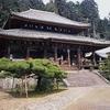 13歳になる男女が、その知恵と福徳をさずかる「弘仁寺 十三まいり」(奈良市)