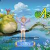 ゲームアプリ「Ash Tale-風の大陸-」でポイ活 ※ポイ活達成!