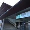 【登山】山梨 JR中央線猿橋駅~百蔵山 標高1,003m~扇山 標高1,138m~鳥沢駅