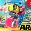 『ARMS(アームズ)』の評価/レビュー!ポップな見た目とは裏腹に、難易度の高い本格対戦ゲーム!