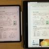 【比較】iPad Pro11とLifebook WU3/D2はお互いを補うタブレット