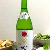 まんさくの花 美郷 2016 純米吟醸生原酒(日本酒・秋田県)