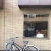 武蔵小金井駅:食べログ百名店の「 カレーの店 プーさん」に行ってきました。