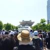 コミックマーケット961日目レポート