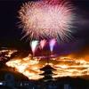 奈良 若草山の山焼き