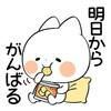 朝日杯回顧〜歓喜の勝利!来年の主役へ