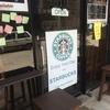スターバックス非公認のスタバが新アジト候補に【COFFEE BEANS】