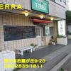 TERRA~2013年5月9杯目~
