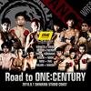 PANCRASE スタジオコースト Road to ONE:CENTURY(6)