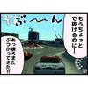 【PS1】プレイステーションのおすすめ名作レースゲーム8選【バカゲーも】
