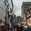 会社員!サラリーマン!OLのみなさん!北海道からも安く海外旅行へ行こう!