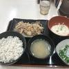 禁酒日のディナー(牛皿麦とろ定食)