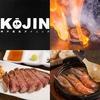 【オススメ5店】福岡県その他(福岡)にあるステーキが人気のお店