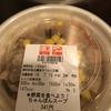 野菜を食べよう!ちゃんぽんスープ