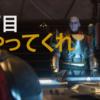 【Destiny2】Bungie1月12日「Destiny2」の今後について何を語る?